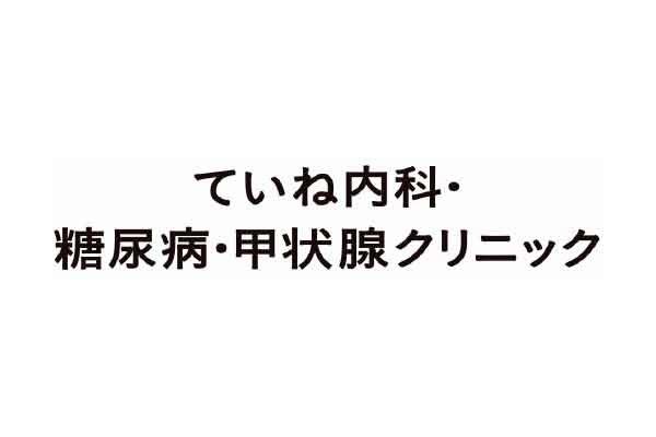 1371266_ext_38_0.jpg