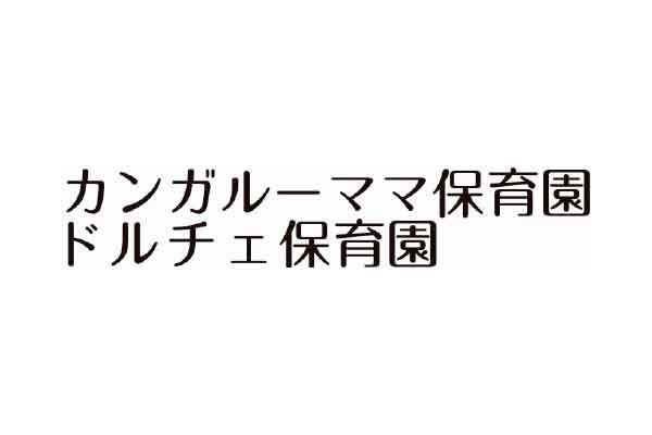 1371590_ext_38_0.jpg