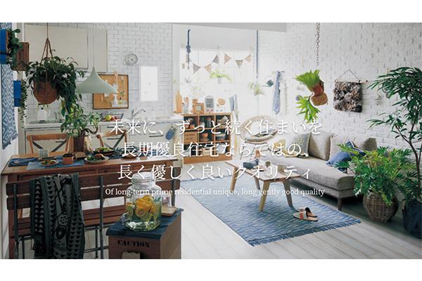 株式会社鈴木建設