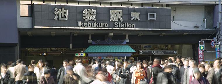 【池袋駅】駅周辺・エキナカのおススメスポット特集ページまとめ!