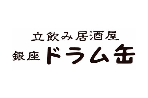 1372735_ext_38_1.jpg
