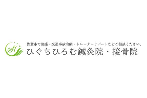 1372790_ext_38_0.jpg