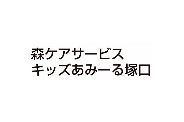 1372836_ext_38_1.jpg