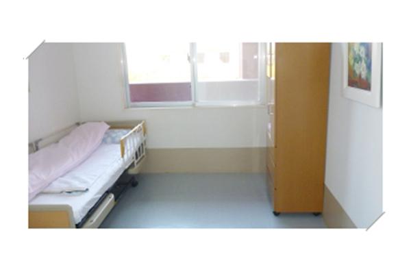 介護老人保健施設 クローバー