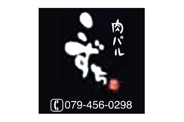 1372955_ext_38_0.jpg