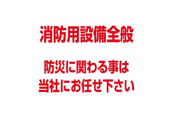 1373020_ext_38_0.jpg
