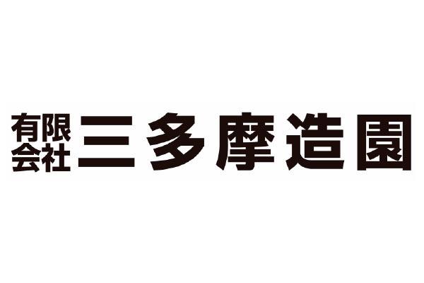 1373519_ext_38_1.jpg