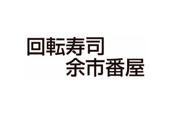 1373525_ext_38_1.jpg