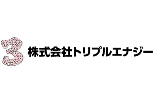 1373634_ext_38_0.jpg