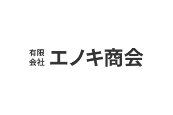 1373658_ext_38_0.jpg