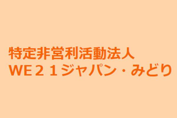 1373662_ext_38_0.jpg