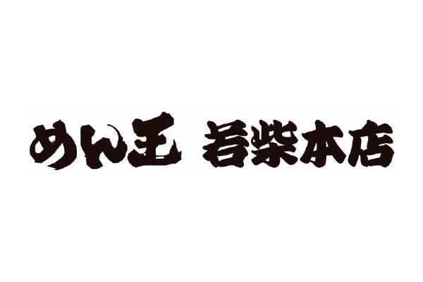 1373693_ext_38_1.jpg
