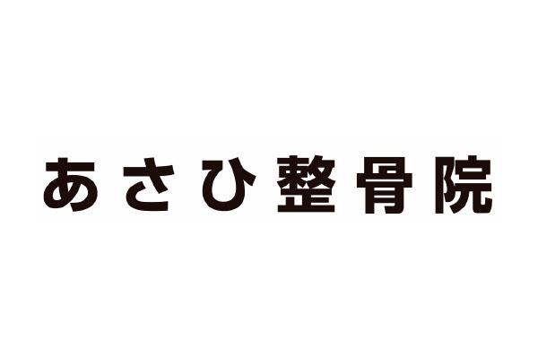 1373867_ext_38_0.jpg