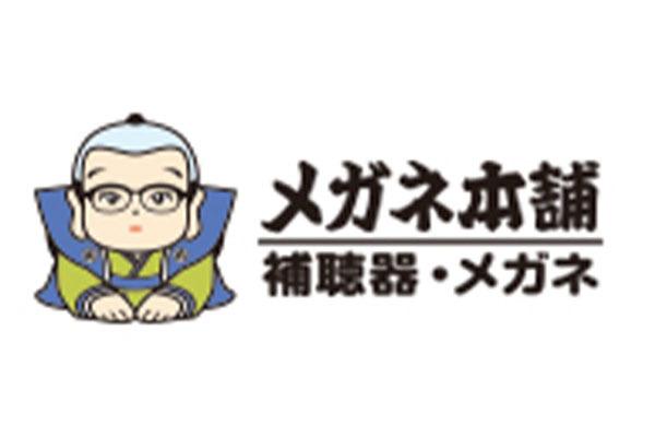 メガネ本舗 東生駒店