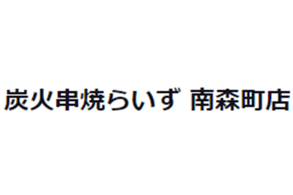 1374465_ext_38_0.jpg