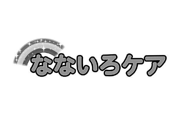 1374526_ext_38_1.jpg