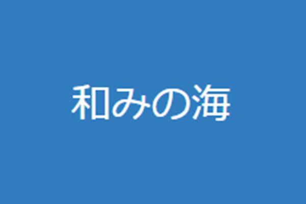 1374634_ext_38_1.jpg