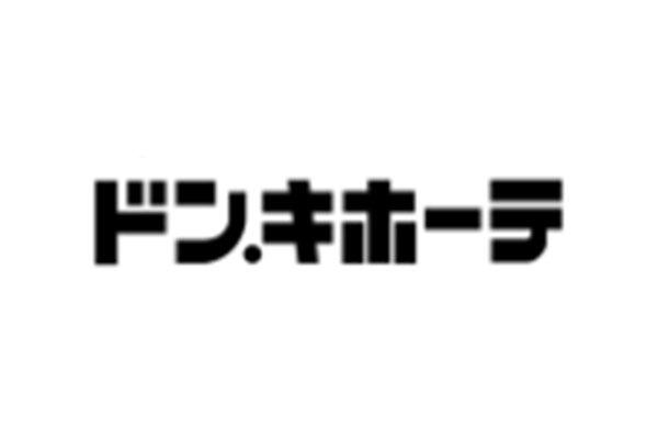 1375552_ext_38_1.jpg