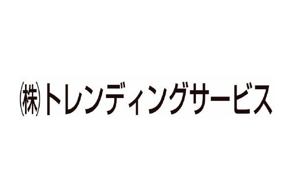 1376182_ext_38_1.jpg