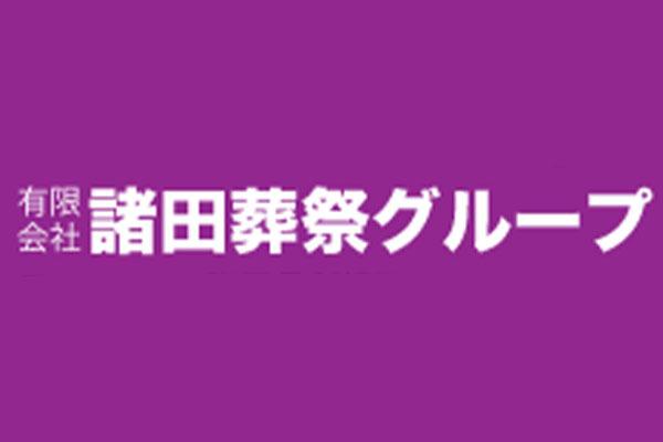 1376447_ext_38_0.jpg