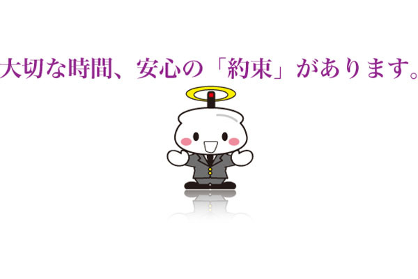 1376447_ext_38_2.jpg