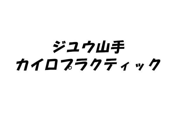 1376493_ext_38_0.jpg
