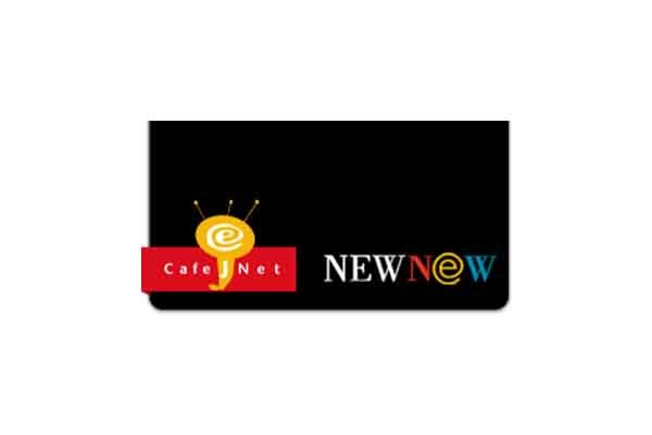 インターネットカフェ NEWNEW淡路店