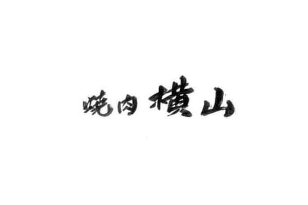 1376871_ext_38_0.jpg