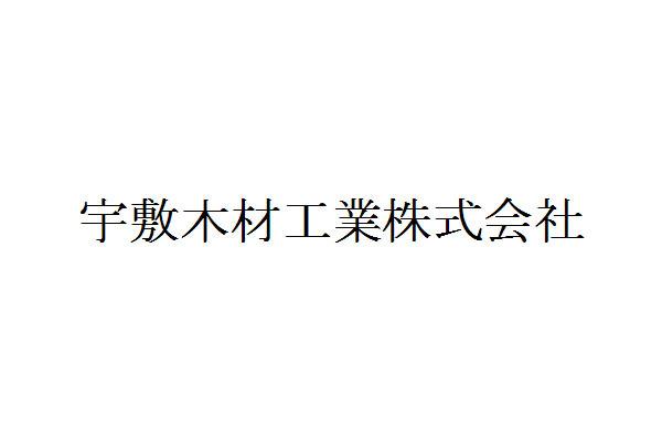 1376891_ext_38_0.jpg