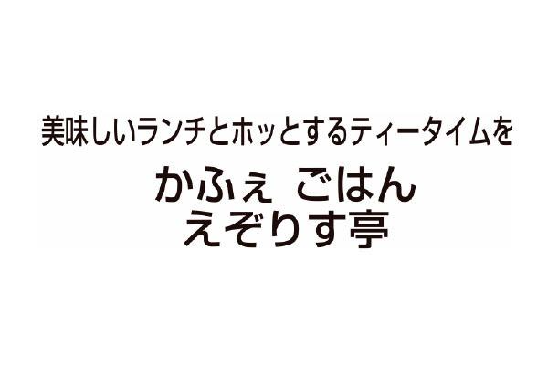 1377284_ext_38_1.jpg