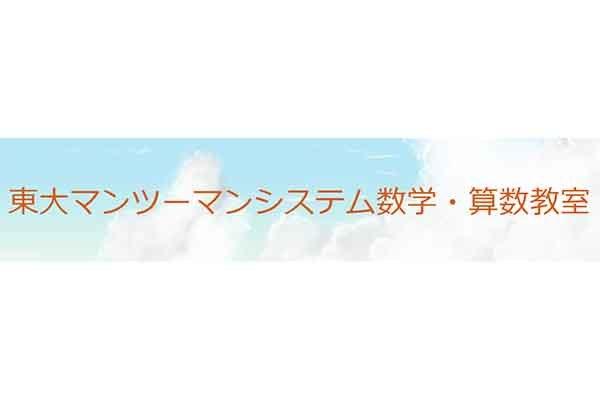 1377347_ext_38_0.jpg