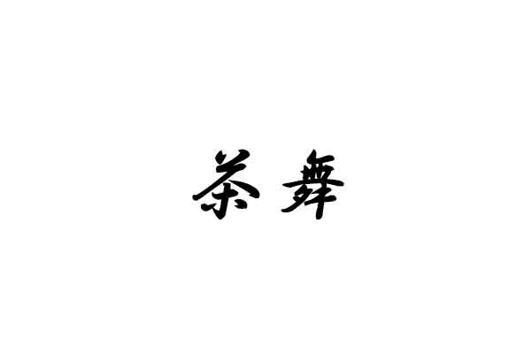 1377465_ext_38_0.jpg