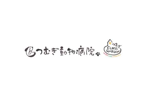 1377574_ext_38_0.jpg