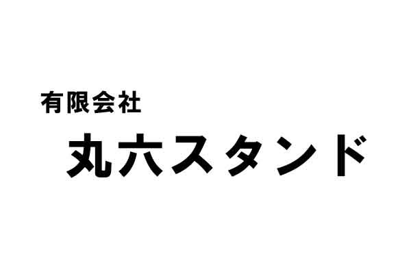 1377804_ext_38_0.jpg