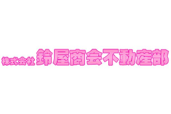 1378107_ext_38_2.jpg