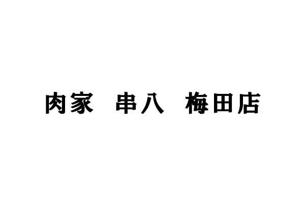 1378214_ext_38_1.jpg