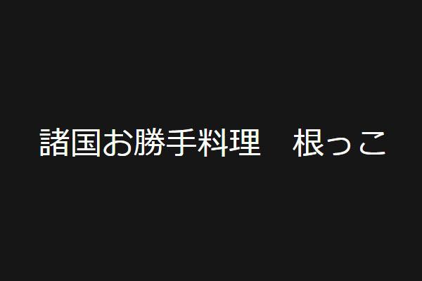 1378330_ext_38_1.jpg
