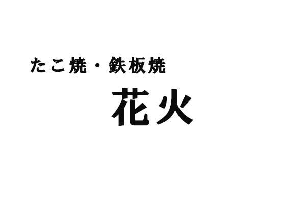 1379072_ext_38_0.jpg