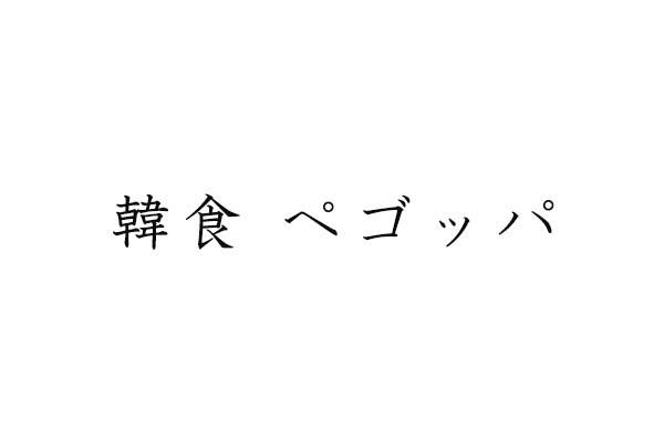 1379082_ext_38_0.jpg
