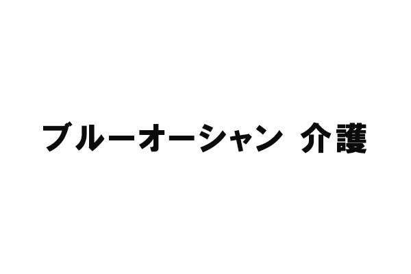 1379232_ext_38_0.jpg