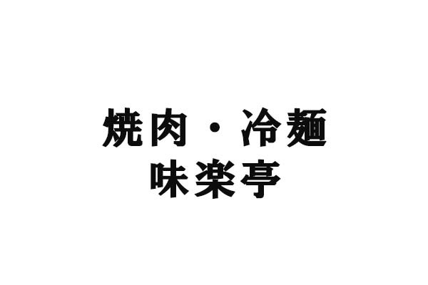 1379379_ext_38_0.jpg