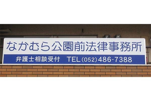 1379412_ext_38_0.jpg