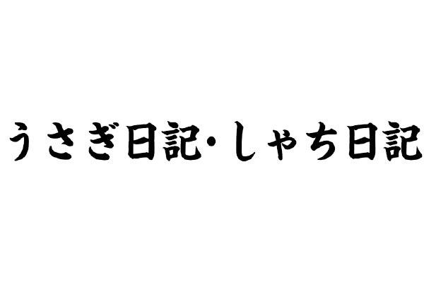 1379506_ext_38_1.jpg
