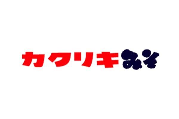 カクリキみそ醸造元 株式会社花角味噌醸造