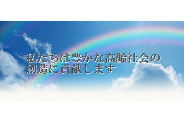 1379973_ext_38_1.jpg