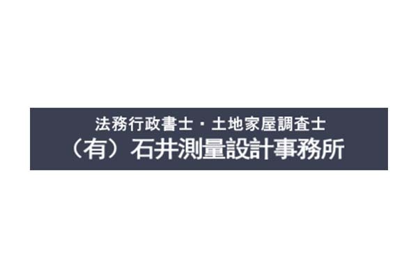 1380385_ext_38_0.jpg