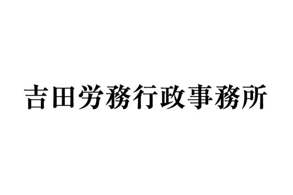 1380427_ext_38_0.jpg