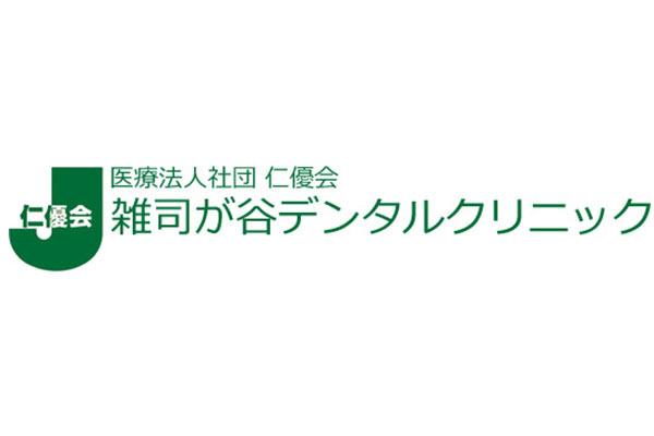 1380637_ext_38_0.jpg