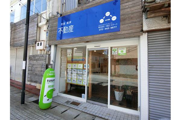 株式会社大阪エステート