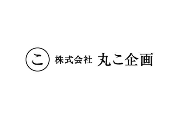 1381466_ext_38_0.jpg